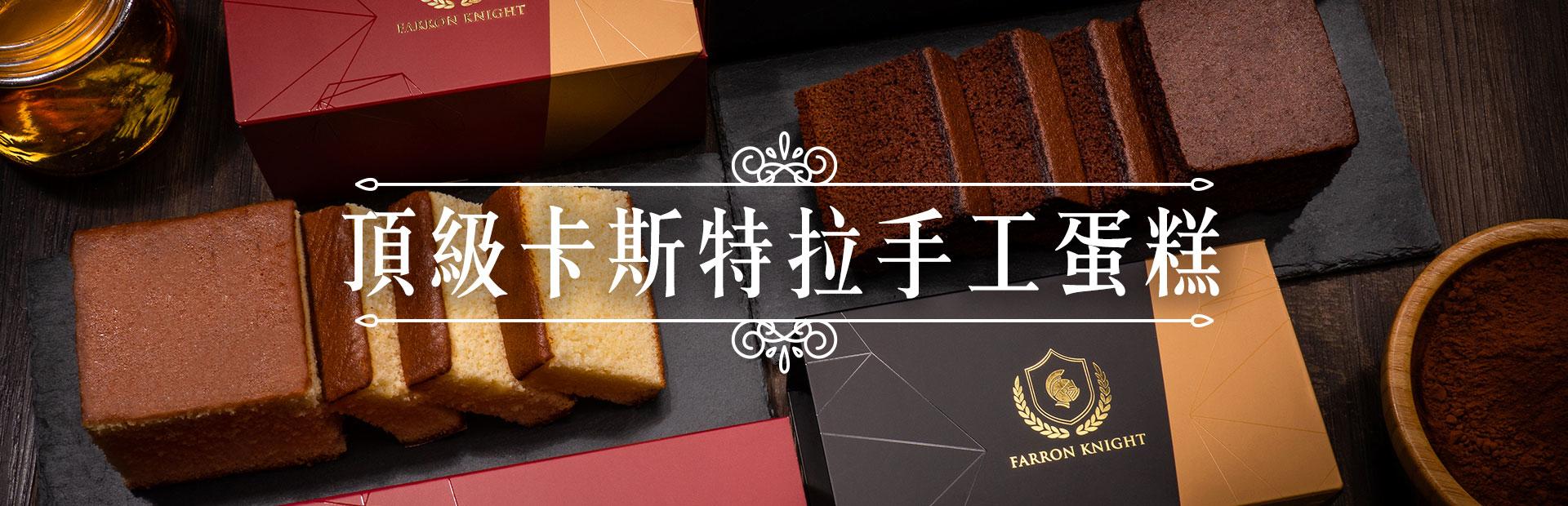 下午茶點心麵包蛋糕零食團購美食