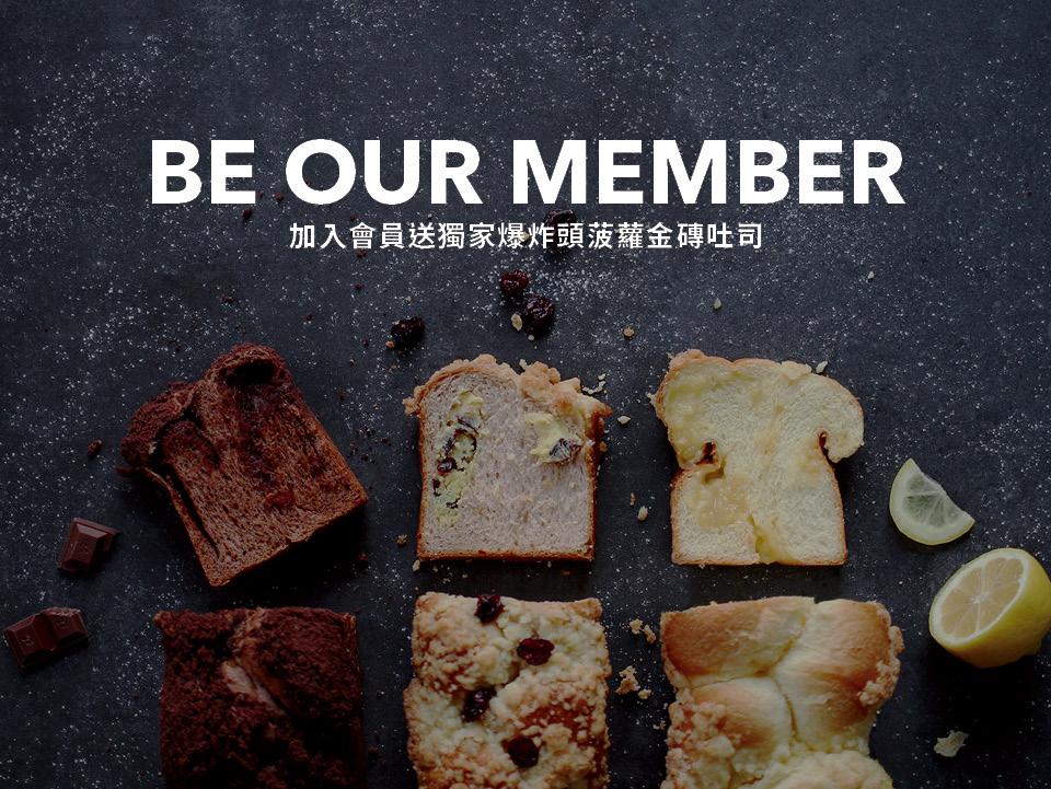 Miopane宅配貝果爆餡麵包