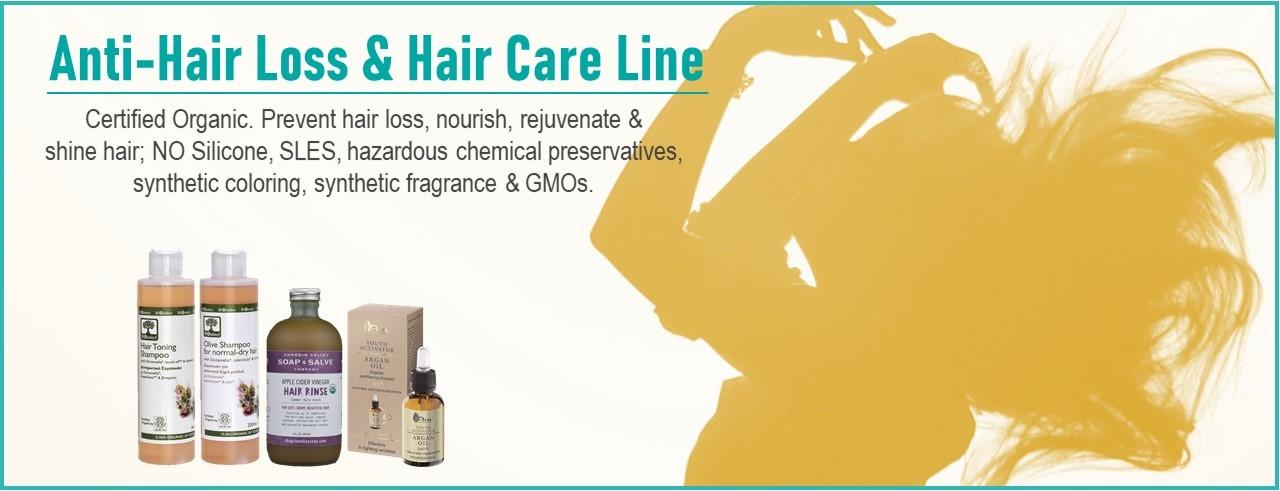 防掉髮,洗頭水,護髮素,有機認證,盛酷生活, Estival Life, certified organic, shampoo, conditioner, hair care, anti-hair loss,