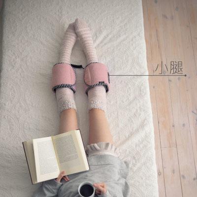 小腿溫熱振動按摩器基本的使用方法,圍繞在小腿肚上。