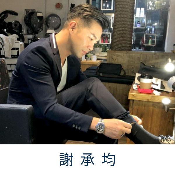 台劇系一哥謝承均,仔哥,中筒,紳士襪,除臭襪,皮鞋襪,深色,素色,