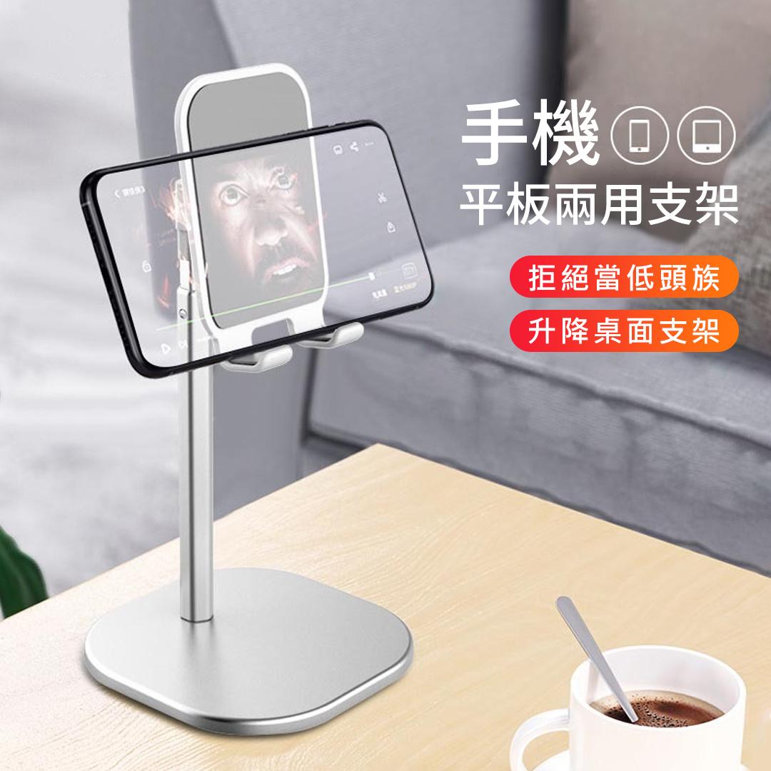 35度調節健康護頸手機平板兩用桌面支架
