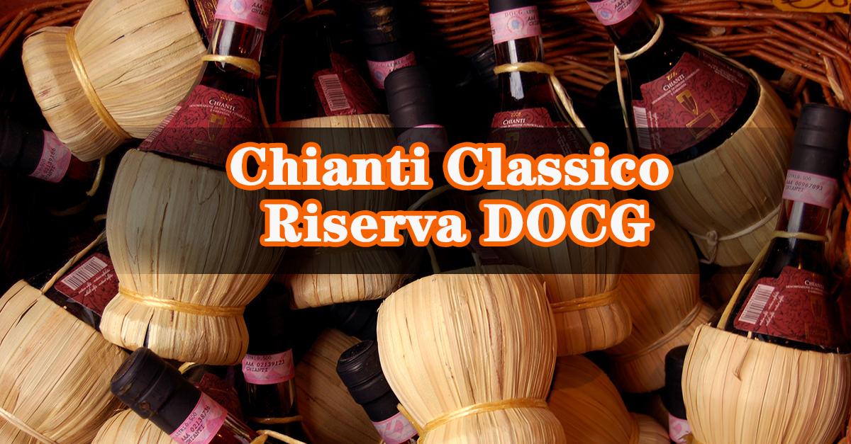 Montepaldi Tagliafune RISERVA Chianti Classico Riserva DOCG