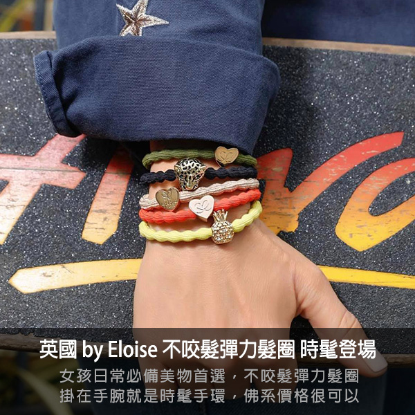 by eloise,髮圈,綁髮圈,髮型,綁髮手環,手環,珍珠