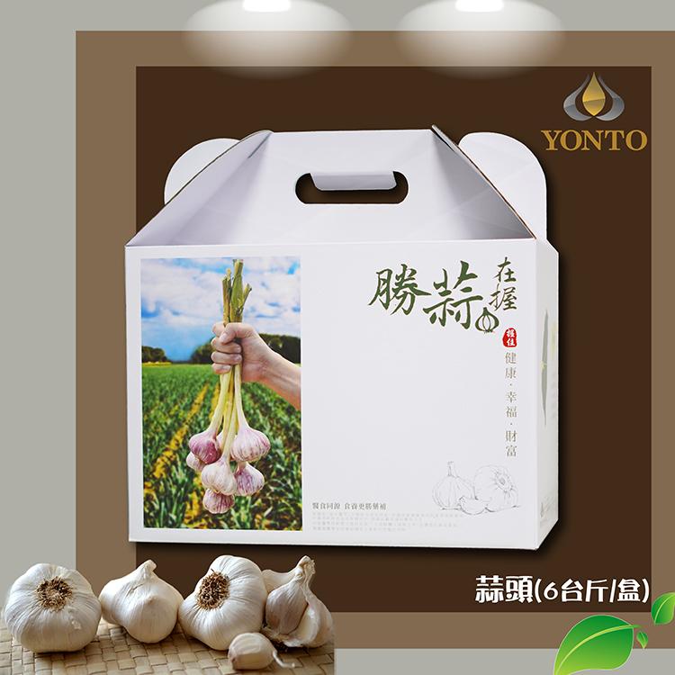 詠統【乾】蒜頭 6台斤/盒  嗆辣濃郁 厚實飽滿的雲林大片黑葉蒜