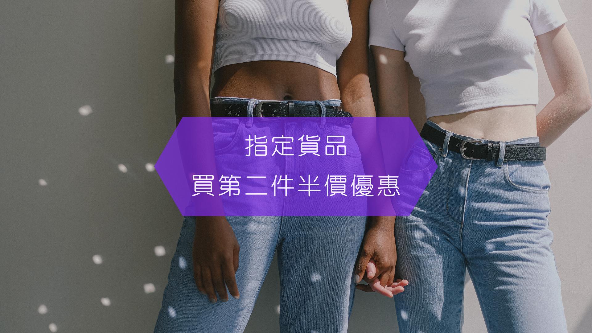 香港免運費,Aiyo0o.com,優惠,折扣
