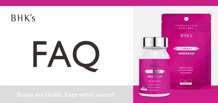 BHK's Advanced Collagen Plus Description & FAQ