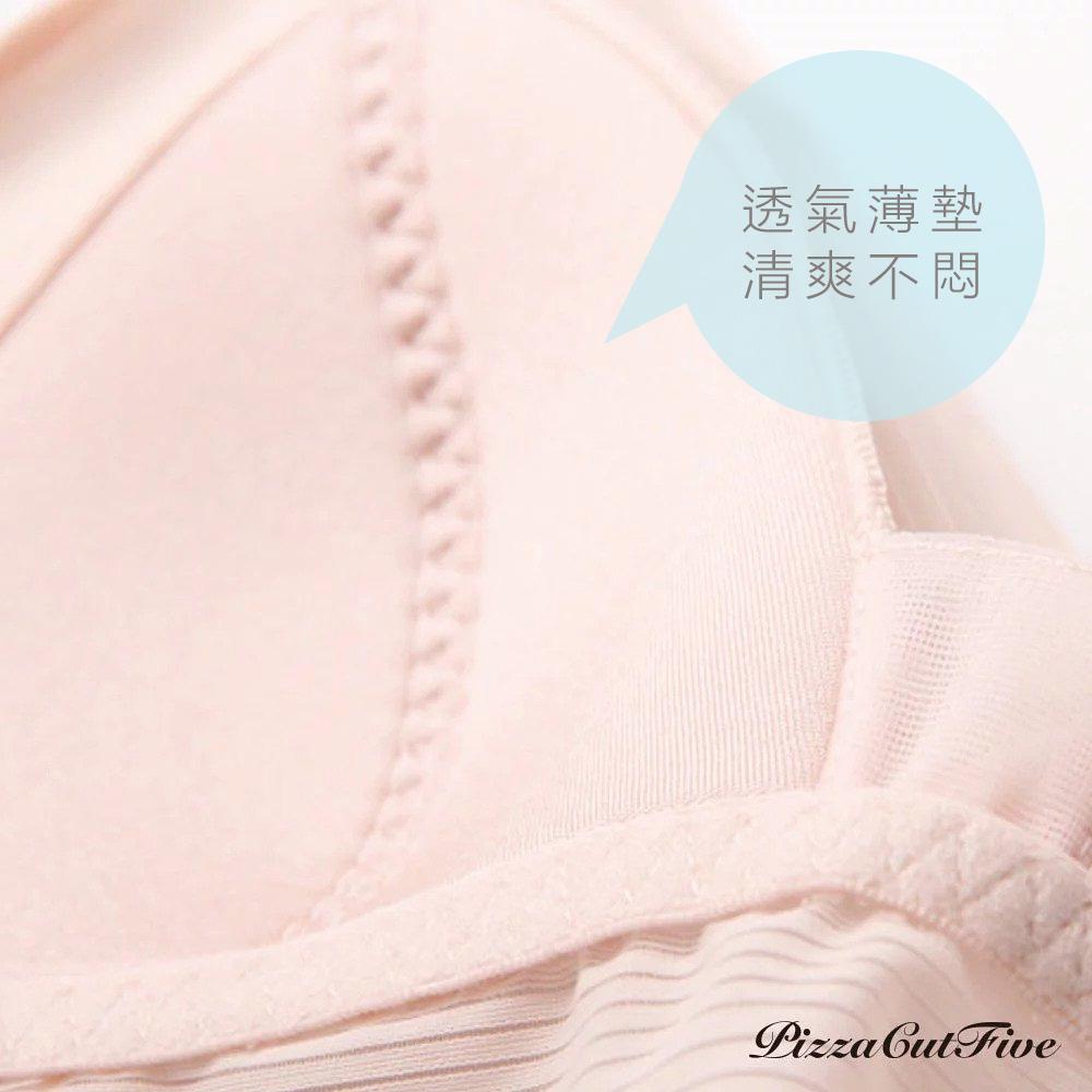 PizaCutFive蠶絲內衣