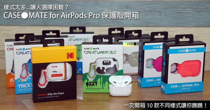 Casemate Airpods Pro Kodak Creaturepods