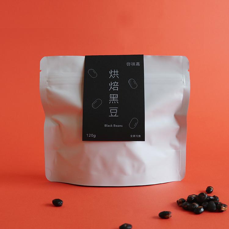 啓祺嘉 烘培黑豆