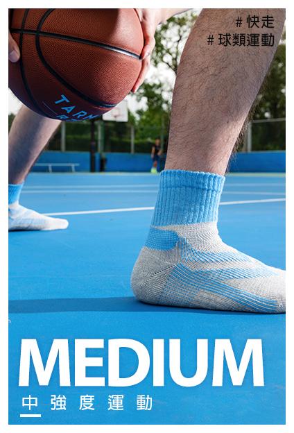 足弓加壓 運動襪