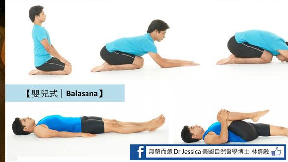 有便秘困擾來做瑜珈運動