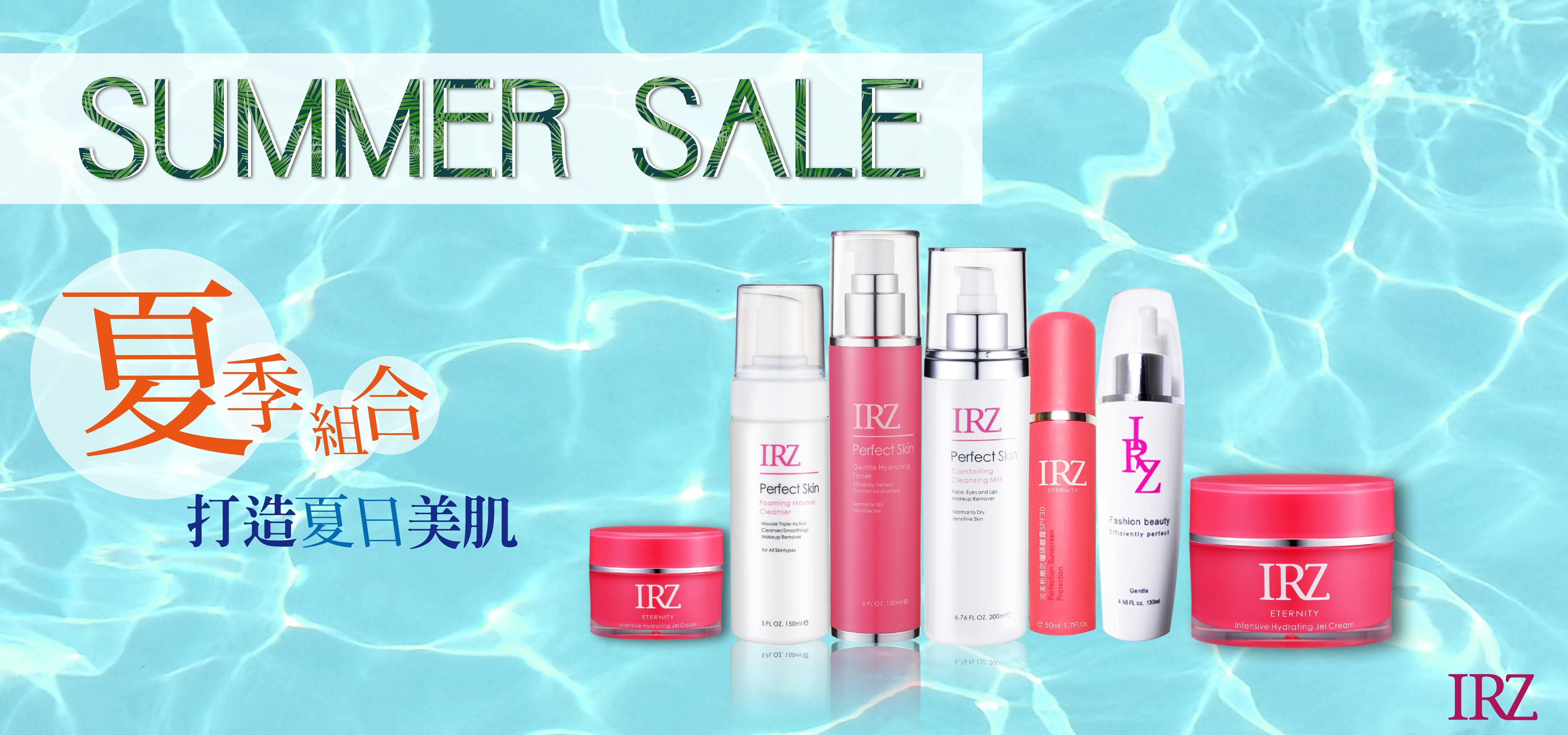 夏季,優惠,保濕,清潔,泡沫,慕斯,化妝水,凍膜,面膜