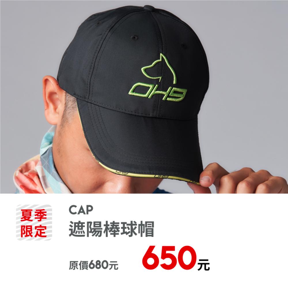 OH9黑狗兄遮陽帽