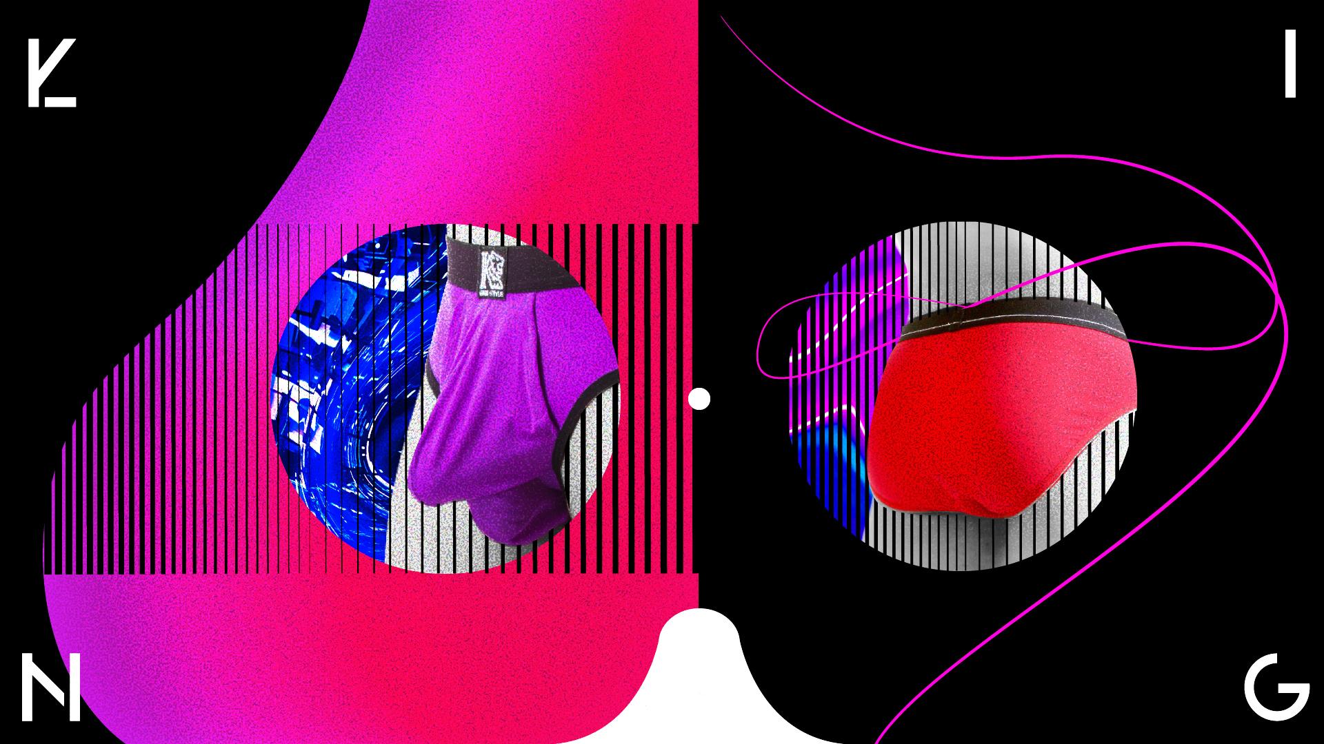男性最舒適與性感的囊袋內褲設計