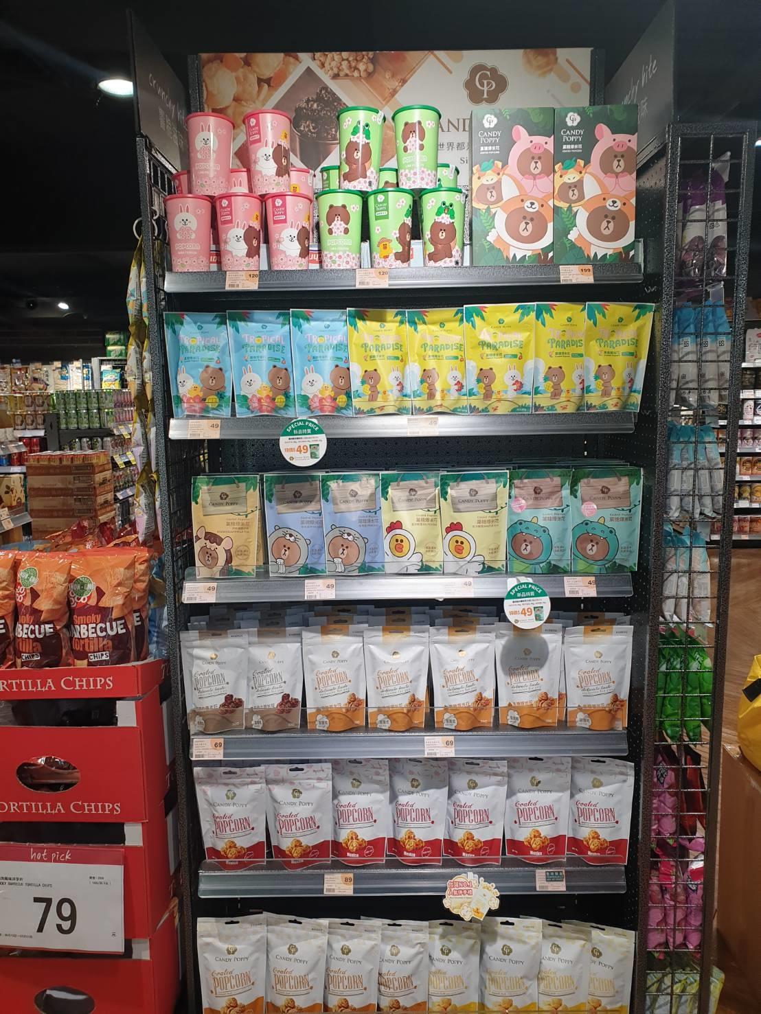JASONS台北寶慶店爆米花
