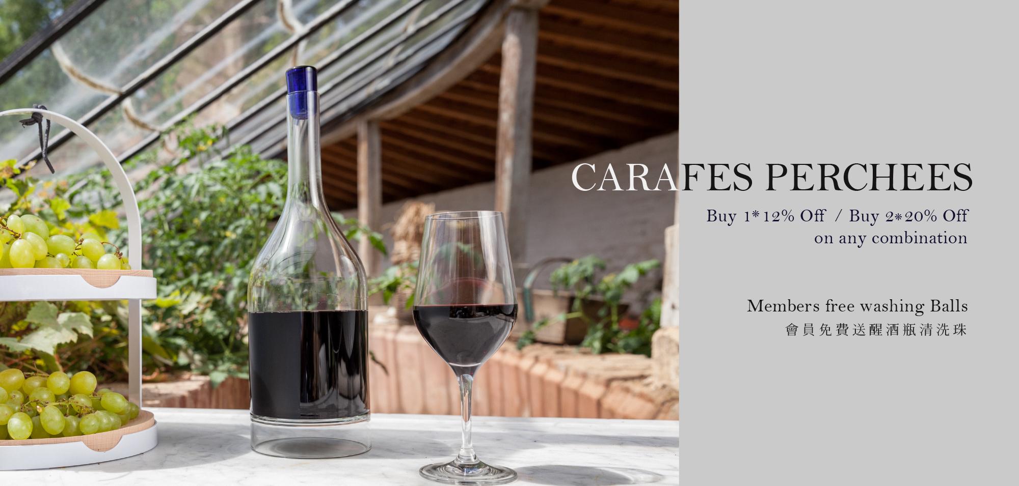 discount,折扣, l'atelier du vin