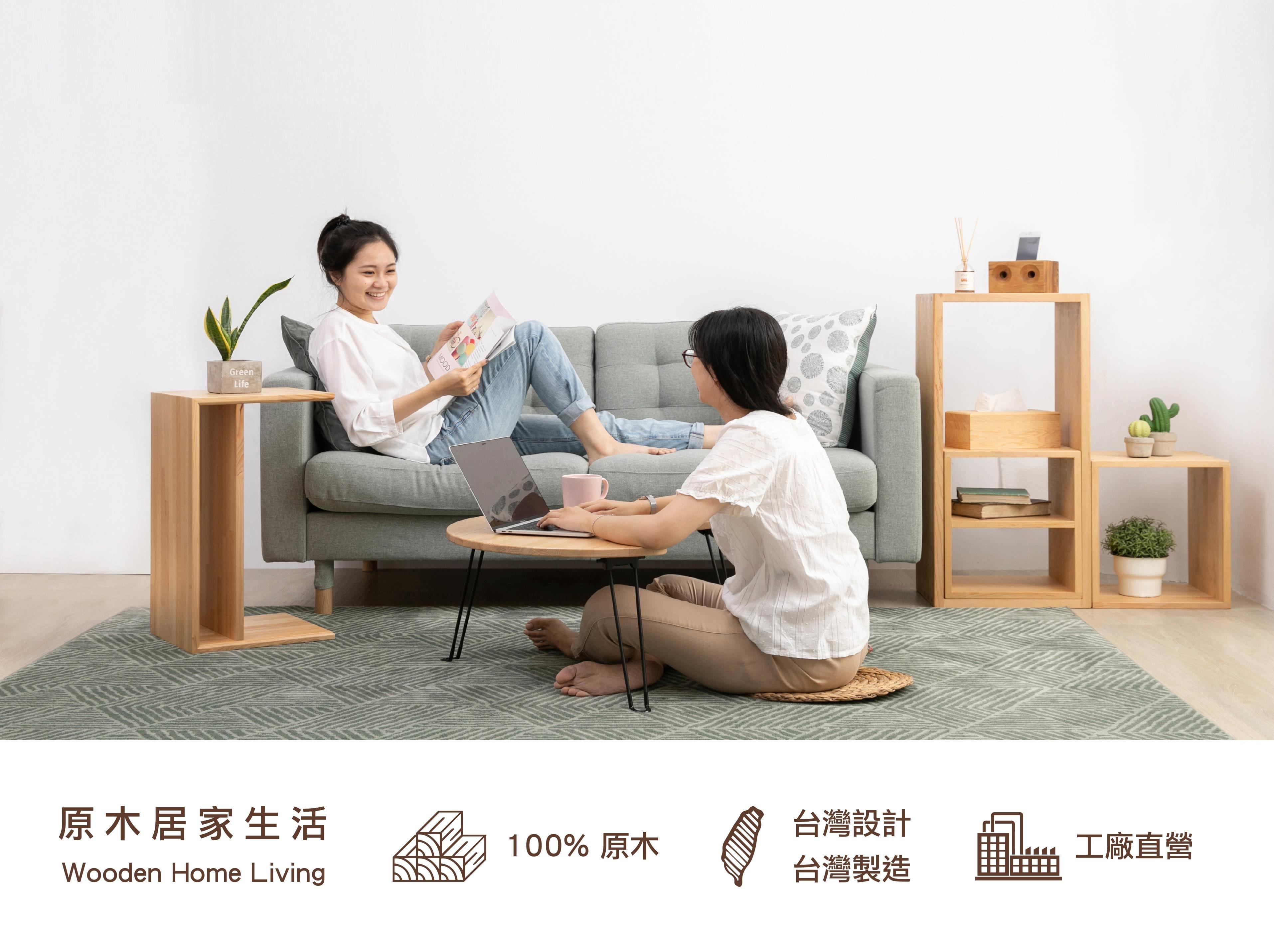 原木,家具,安全,無毒,健康,台灣設計,台灣製造,木頭香,檜木,家庭