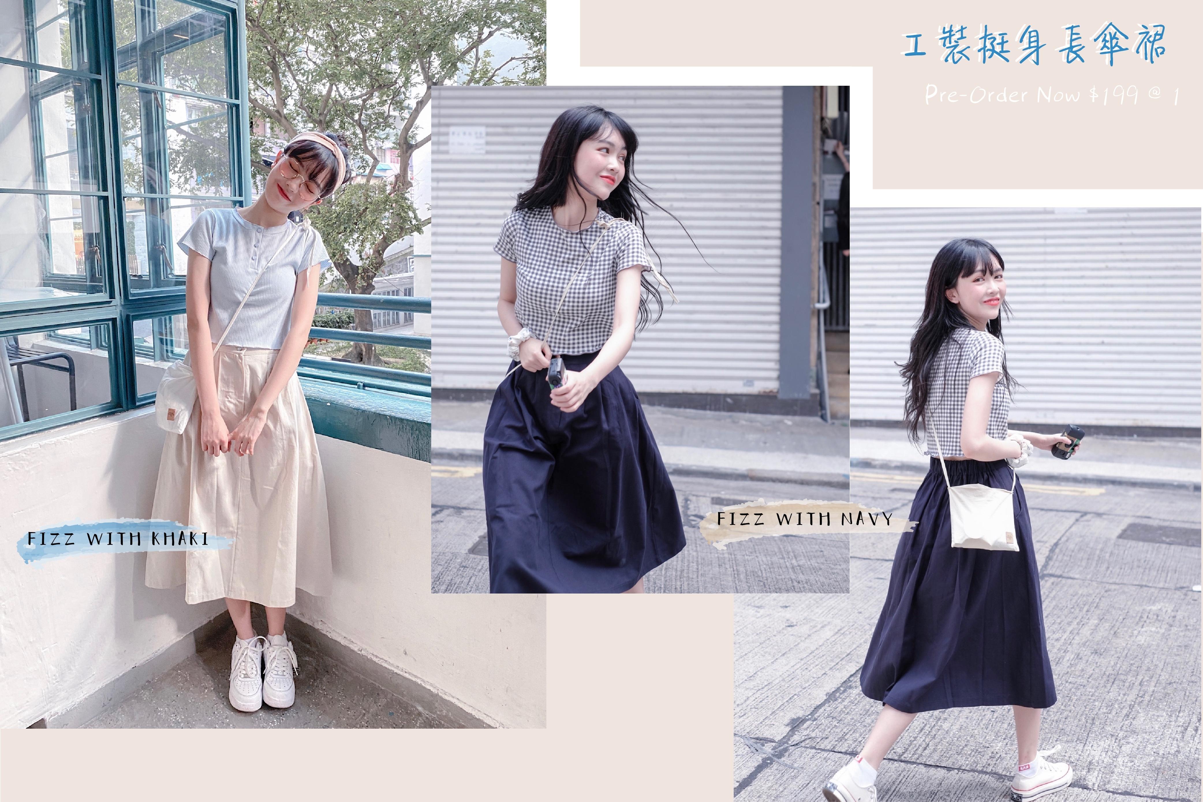 《 品 牌 以 外|韓 國。女 裝 》