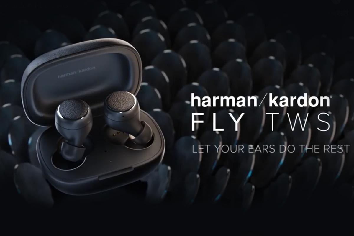harman-kardon,哈曼卡頓,fly-tws,真無線,耳機,音樂耳機,新品上市