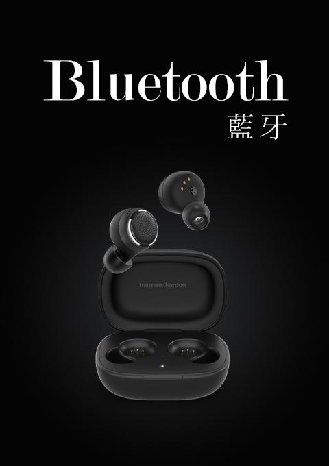 unimy,由你買,藍牙耳機,無線耳機,入耳式耳機,耳罩式耳機,耳機,2020耳機,耳機推薦,sennheiser,jaybird,Beyerdynamic
