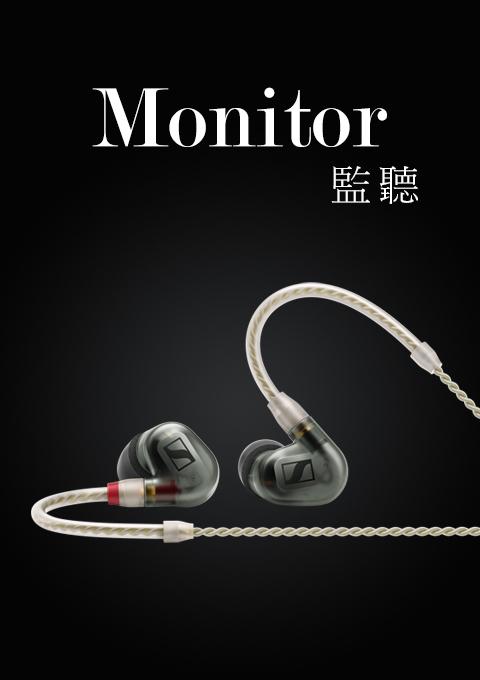 unimy,由你買,監聽耳機,耳機,專業耳機,錄音室耳機,DJ耳機,還原真聲,sennheiser,德國耳機大廠,耳機推薦,耳機測評