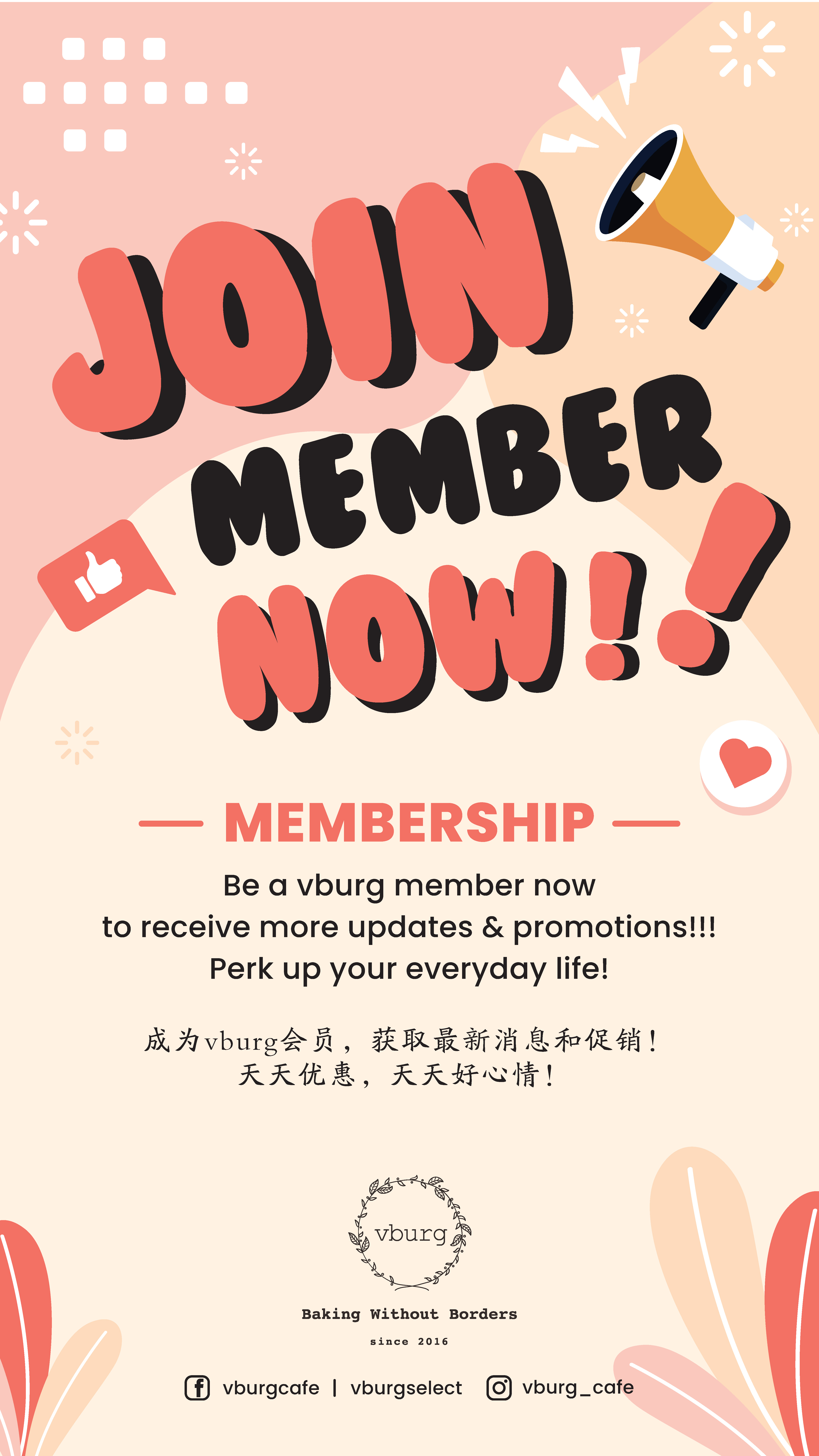 Join member now