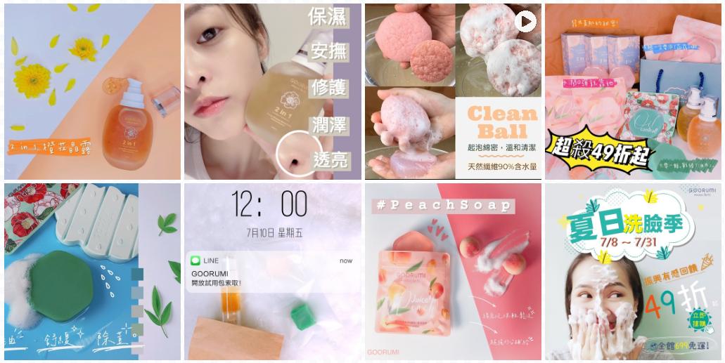 GOORUMI,橙花晶露,蜜桃皂,蒟蒻球,雅聞香皂
