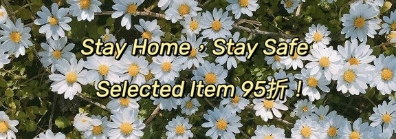 https://www.curespaces.com/categories/stay-home-stay-save-sale!🌞一件即享95折!