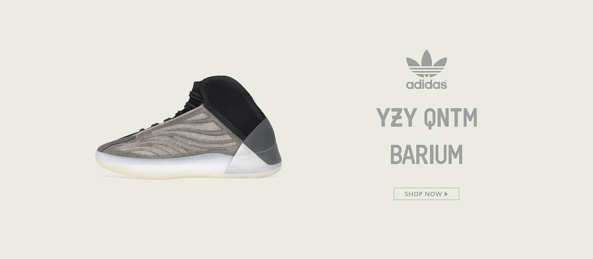 adidas YEEZY QNTM BARIUM 頂級限定籃球鞋