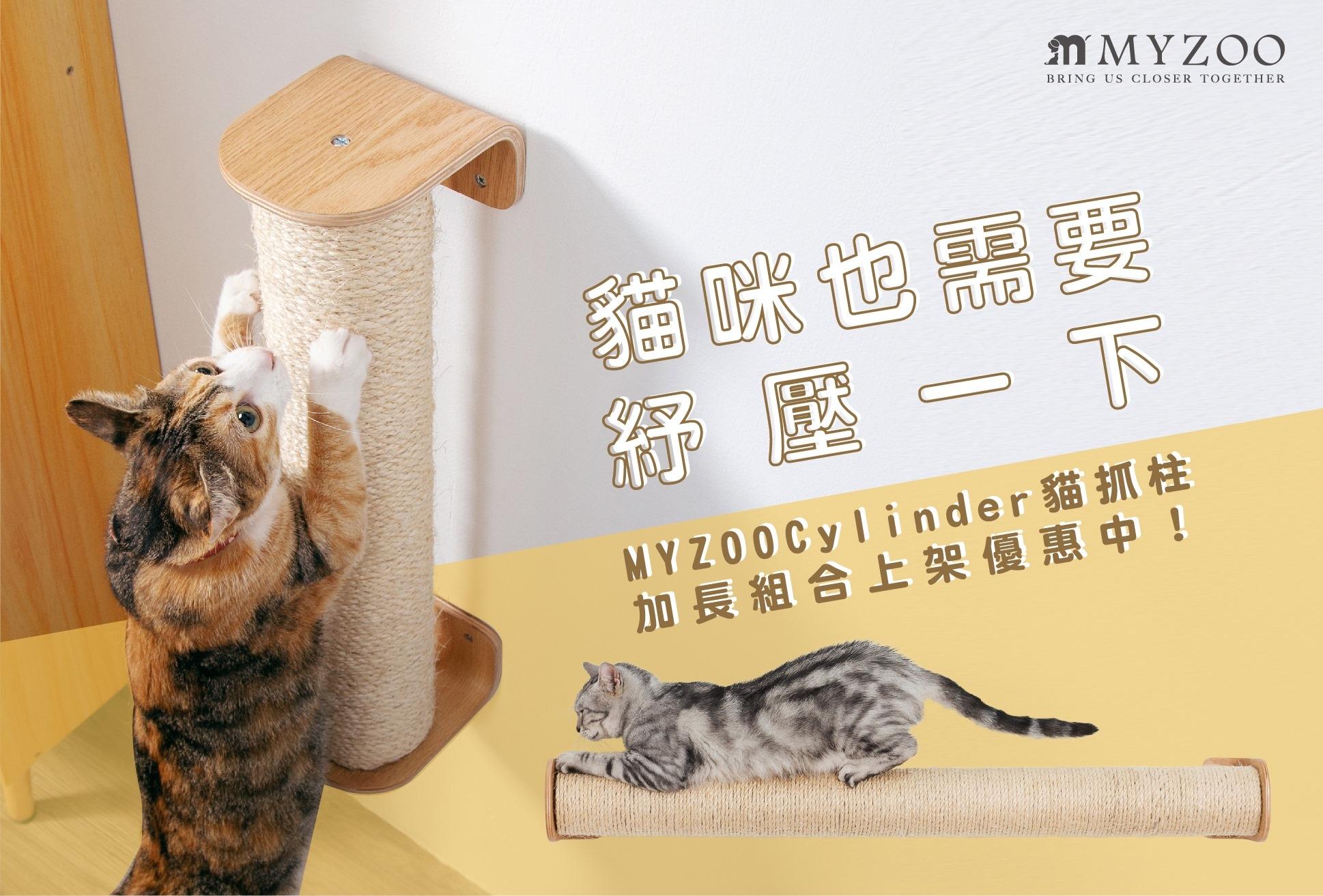 貓抓柱,貓抓用品,貓抓板,貓抓用品
