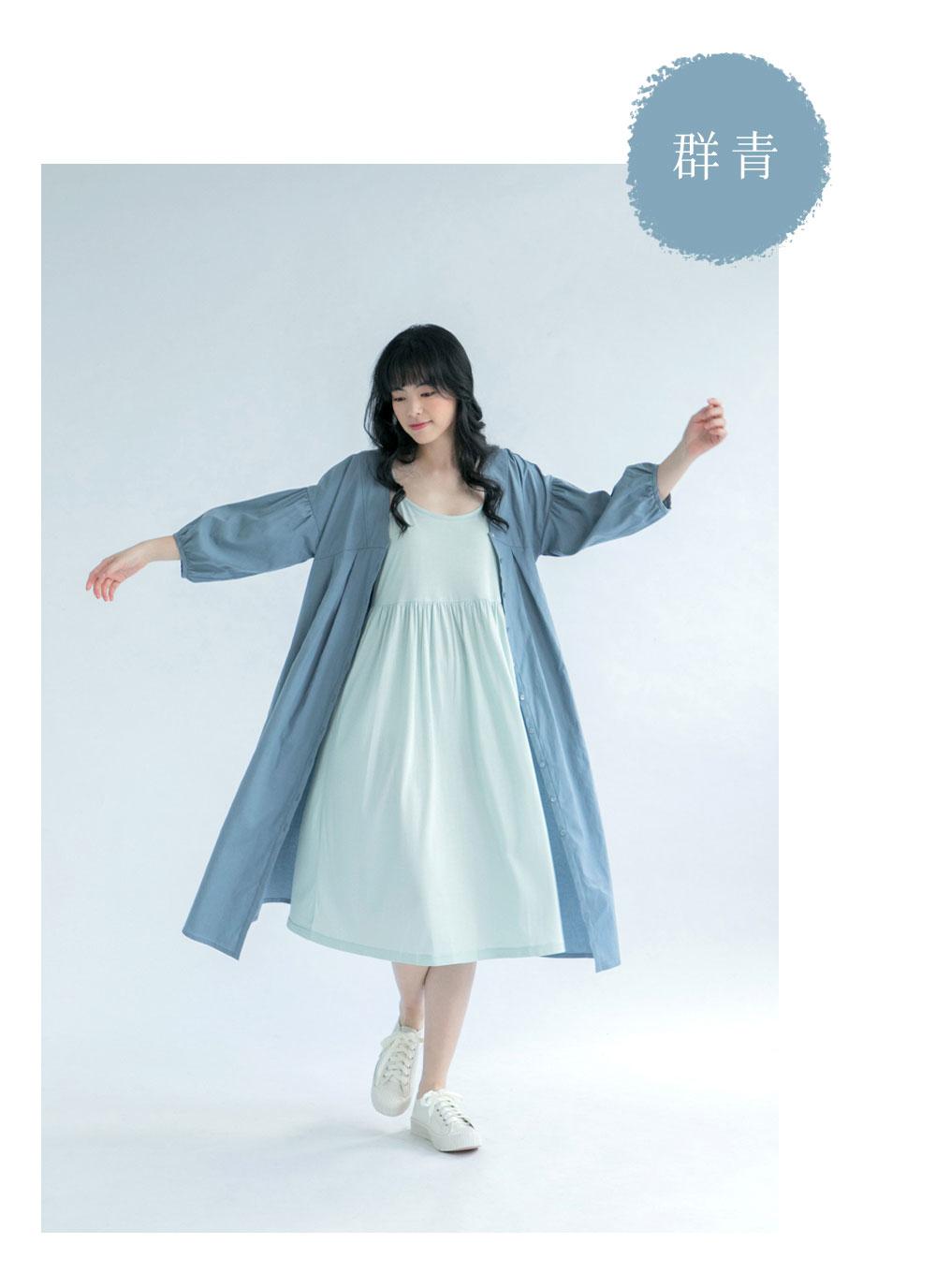 藍夏之約V領開襟洋裝-莫蘭迪藍