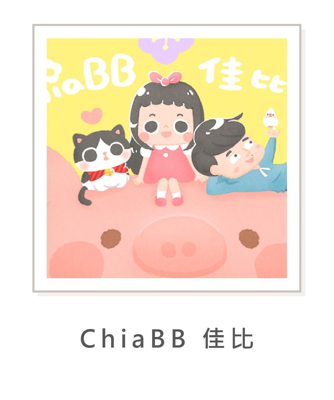 ChiaBB 佳比