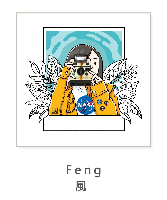 Feng 風