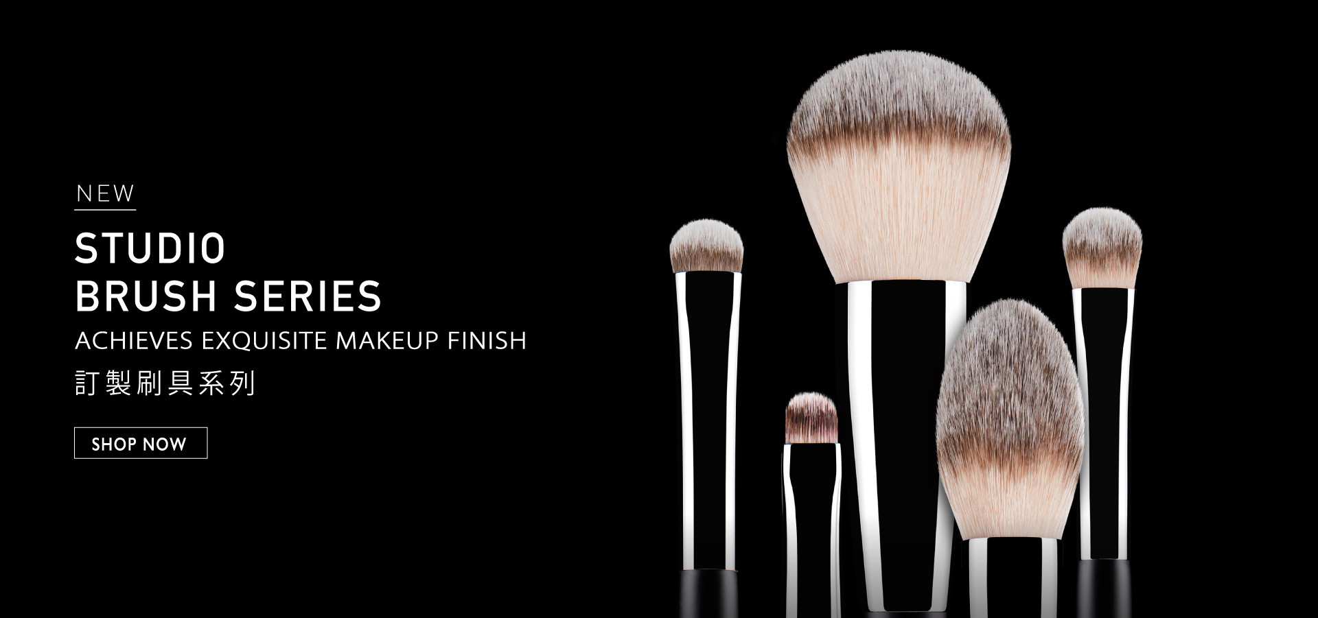kaibeauty, brush, makeup, studio brush, eye, 刷具, 小凱