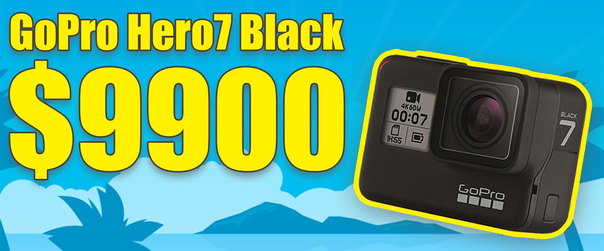 GoPro Hero7振興特價$9900!超殺現省六千 數量極有限售完為止
