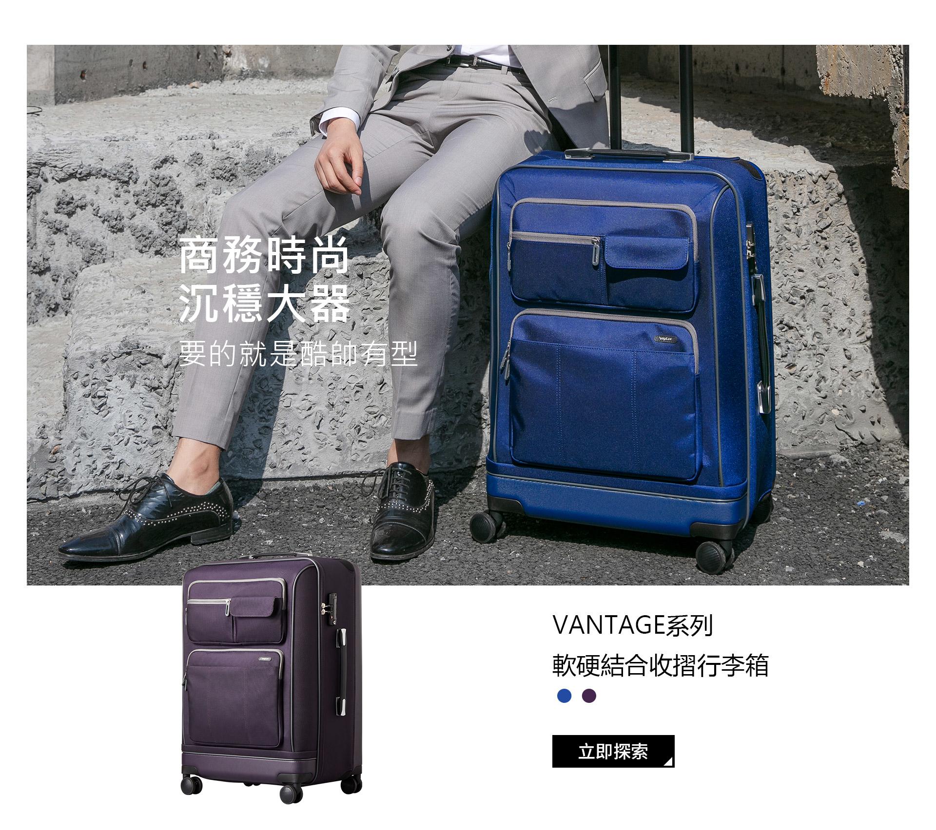 行李箱,收摺,軟硬殼