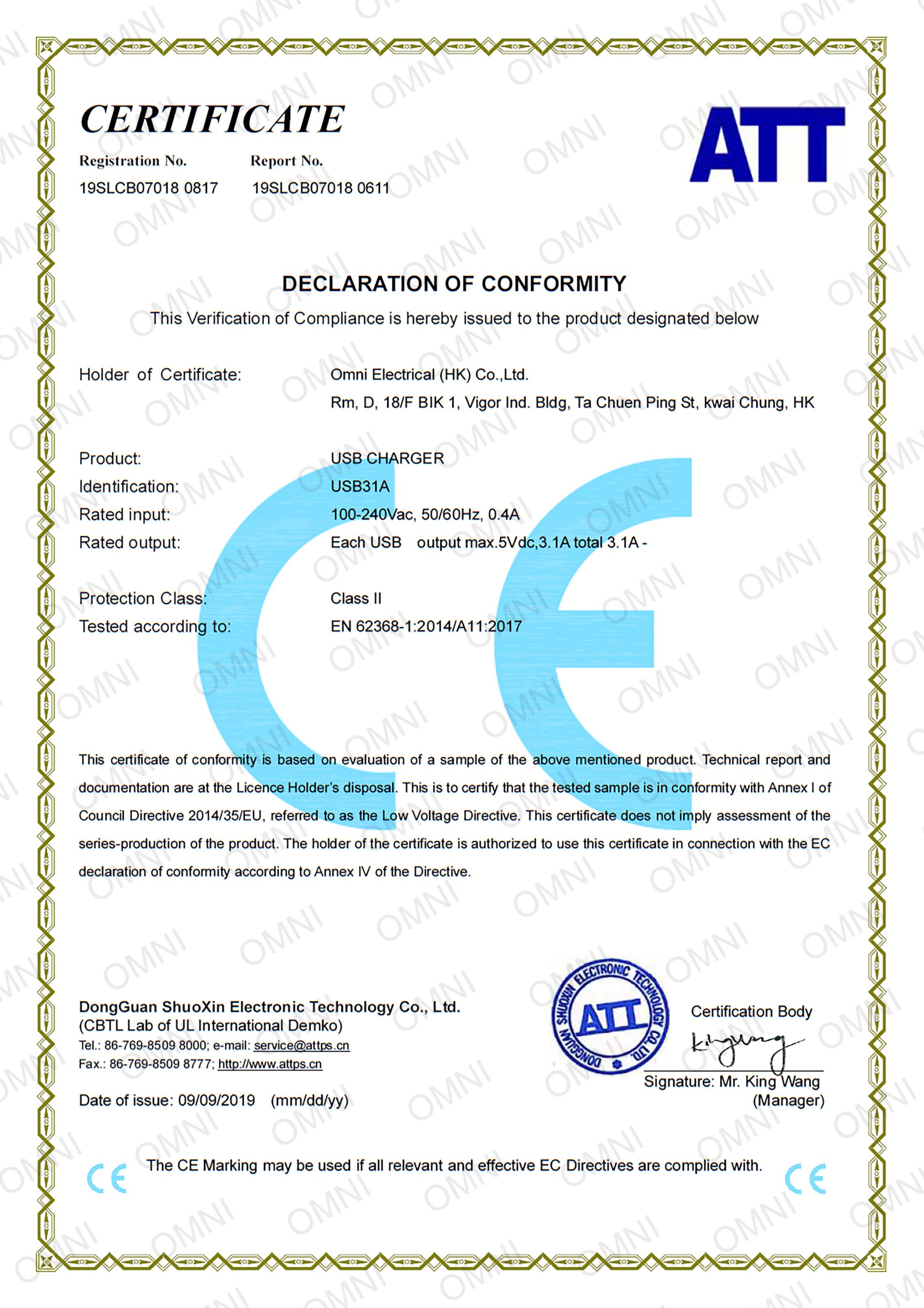 Safety Extension Socket, Testing Verification, 3.1A, EN 62368, 拖板, USB, EN62368, 證書, 安全, 標準, 安全標準