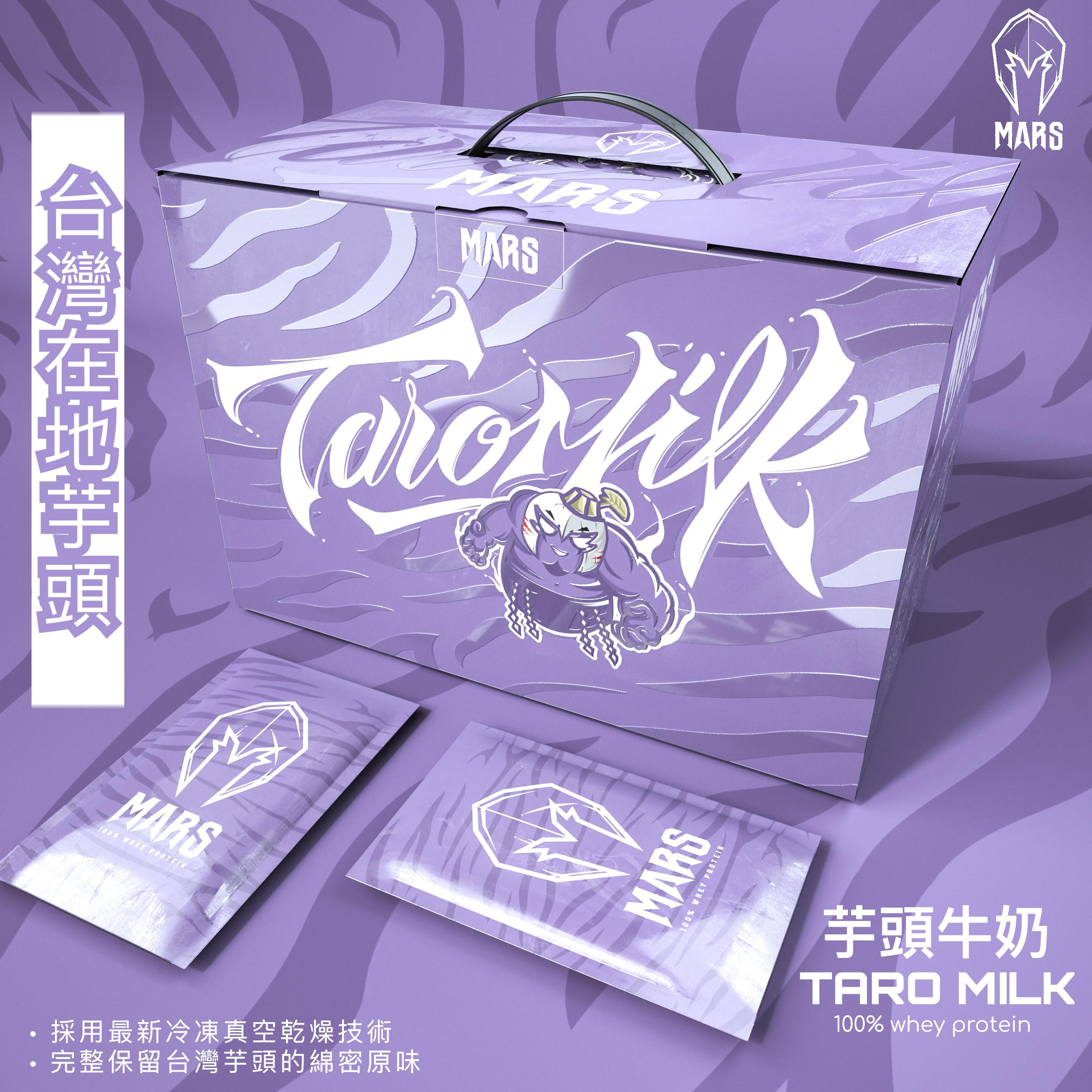 MARS Hong Kong 芋頭乳清蛋白
