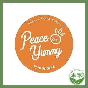 和平,美味,和平與美味,素食商城,素食,商城,銷售據點