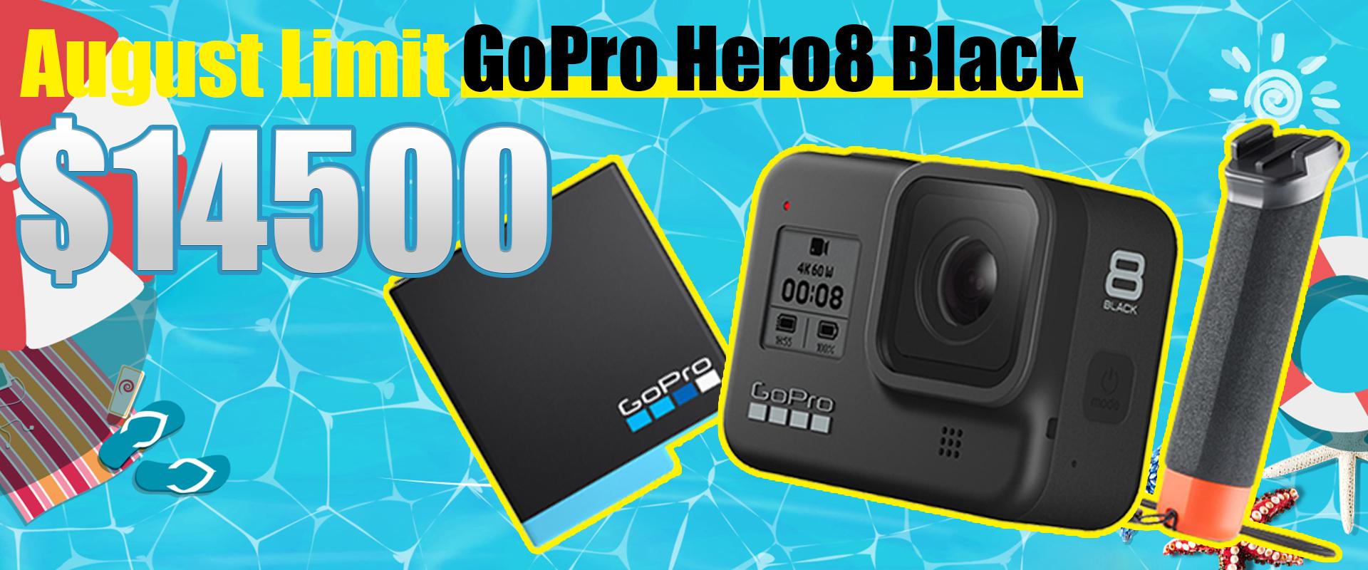 GoPro Hero8 買就送原廠電池+漂浮手把 價值$18000 特價$14500 數量有限