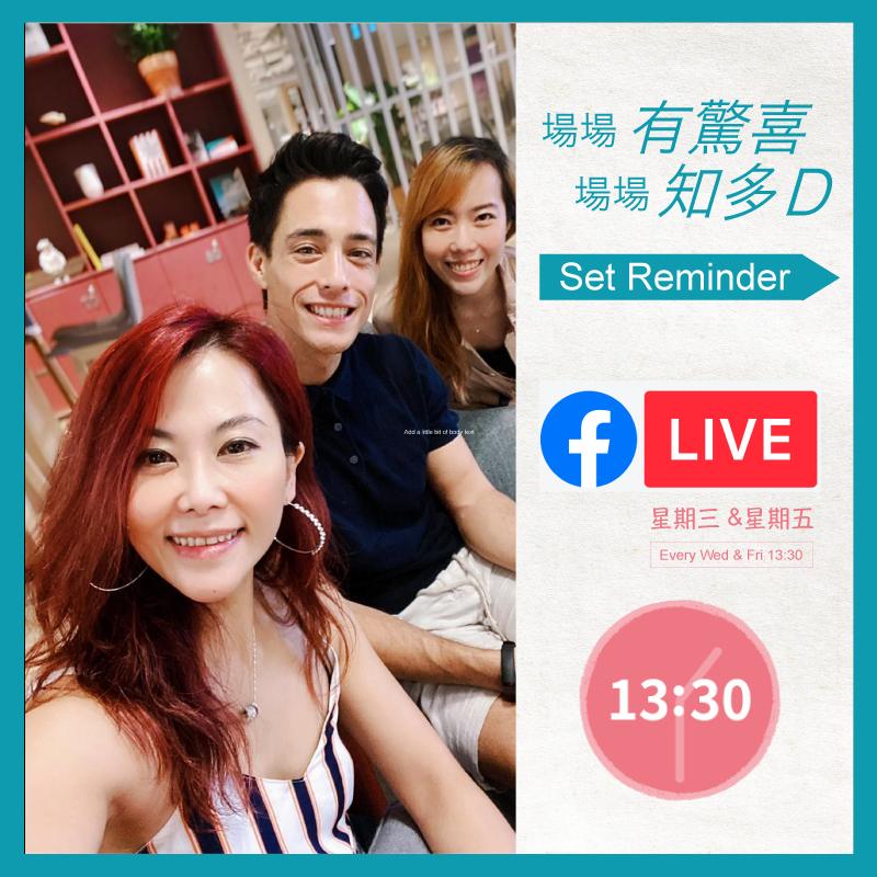 MindBeauty Live at Facebook