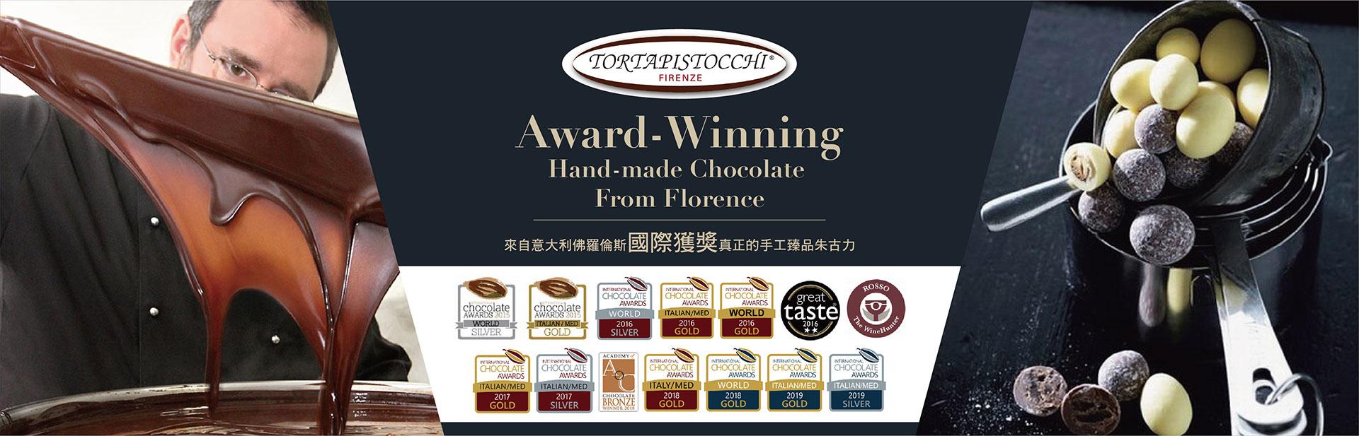 Tortapistocchi,Awards-Winning Chocolate Dragées,handmade chocolate,手工朱古力,意大利朱古力,hamper,禮籃,gifting,送禮