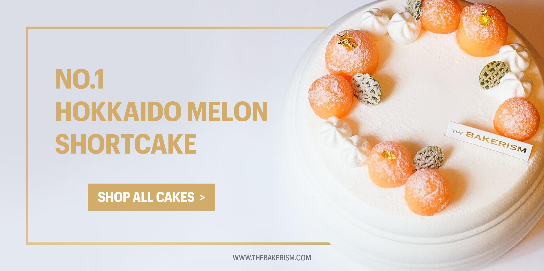 No.1 Hokkaido Melon Shortcake