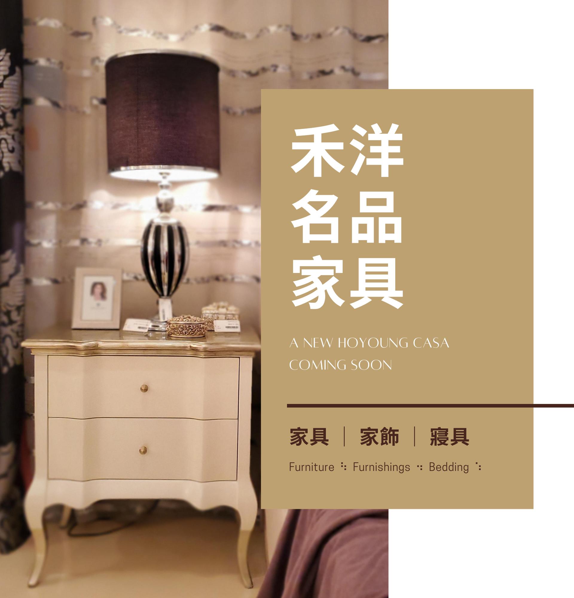 一個床頭櫃,一個檯燈,一個相框,幾件裝飾收納盒-禾洋名品家具