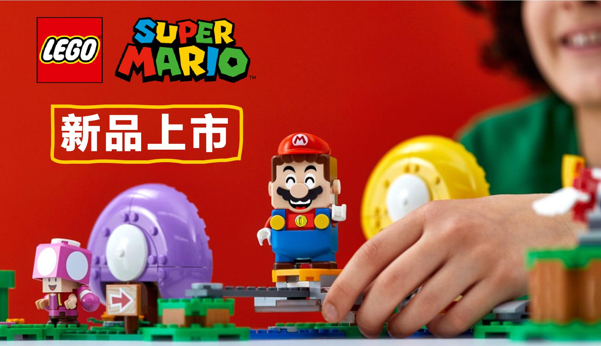 樂高玩具新品上市