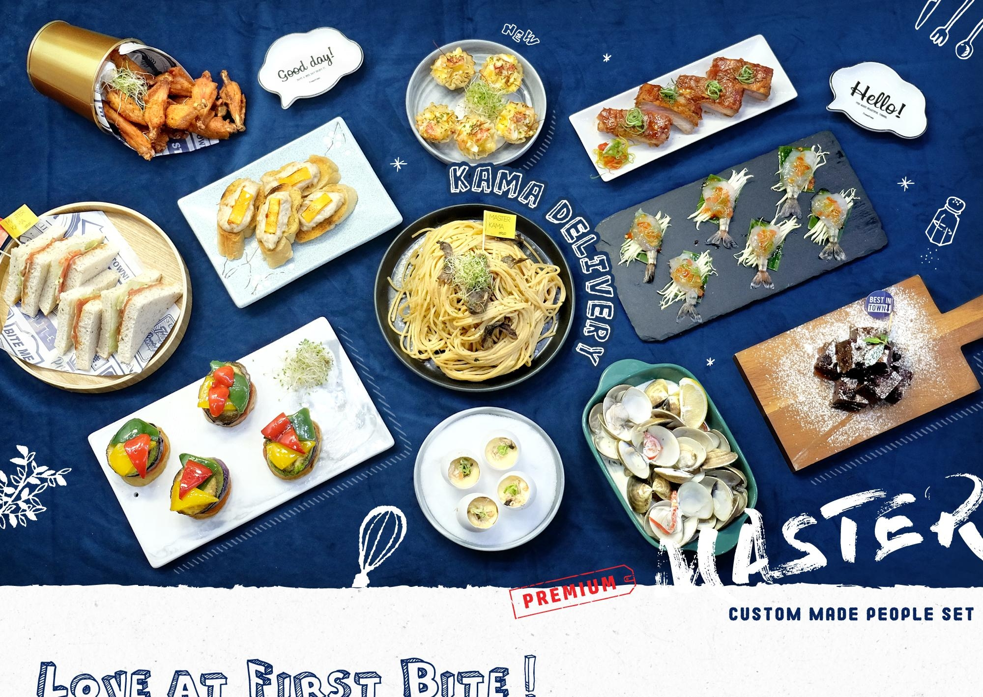 【新推出】Premium Master自選人數的到會套餐|Kama Delivery美食到會外賣服務