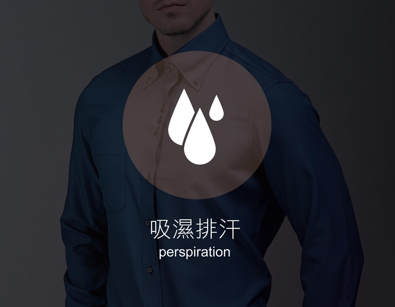 透氣舒適的吸濕排汗商務襯衫,百人測試穿襯衫完成馬拉松挑戰