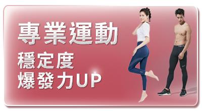 KXL針對追求專業訓練運動的妳所設計的閃電褲,加壓支撐提升30℅,搭配磁漿印花,舒緩消耗的關節與疲勞,有效增進運動效|KXL Taiwan