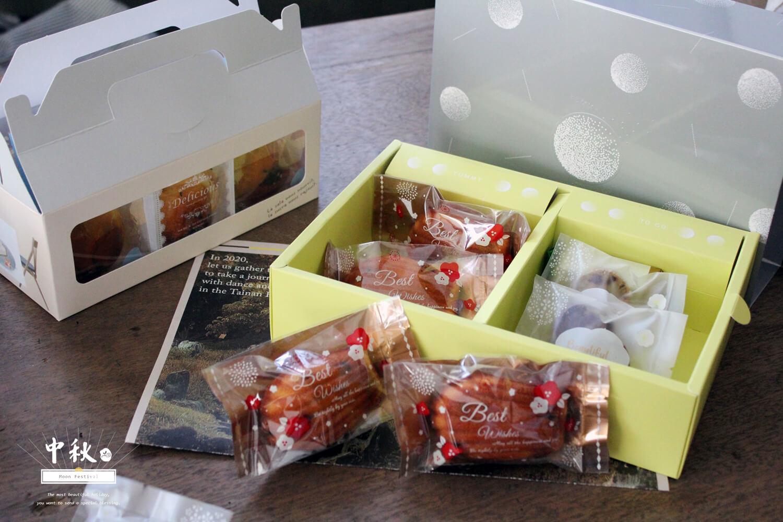 中秋節禮盒 - 烘焙材料行 | 烘焙樂工坊